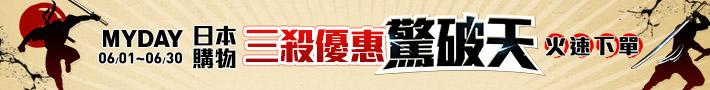 20210601_rakuten_jp