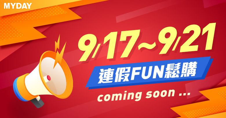 20210901_jp_holiday