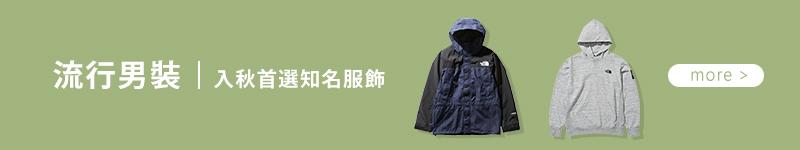 20210901_rakuten_clothes