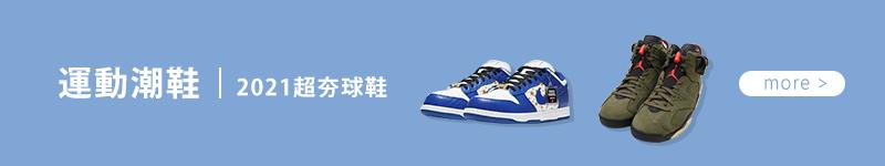 20210901_rakuten_shoes