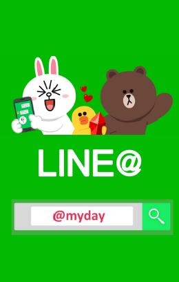 20210901_jp_work_line